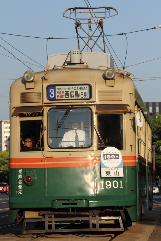 P201205120030.jpg