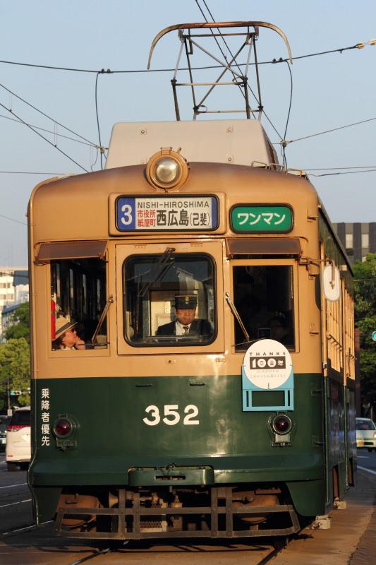 P201205120033.jpg