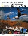 africasur_nationalgeograph.jpg