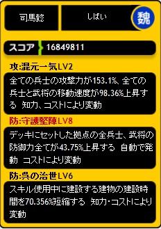 201210250030011e5.jpg