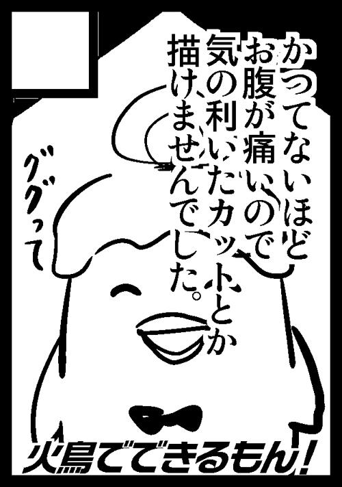 201305312253150ea.jpg