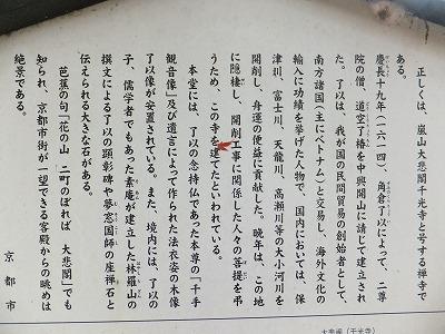 054_20121121204437.jpg
