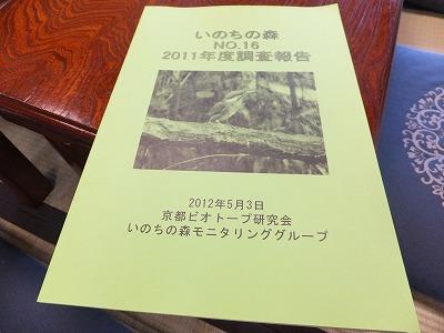 114_20121215203147.jpg