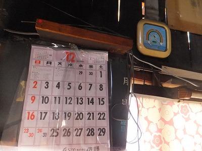130_20121208192648.jpg