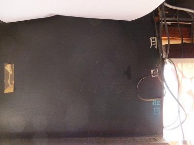 159_20121208193541.jpg