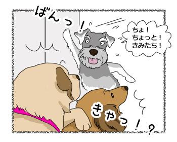 羊の国のラブラドール絵日記シニア!!「熱血OL物語~その6~」5