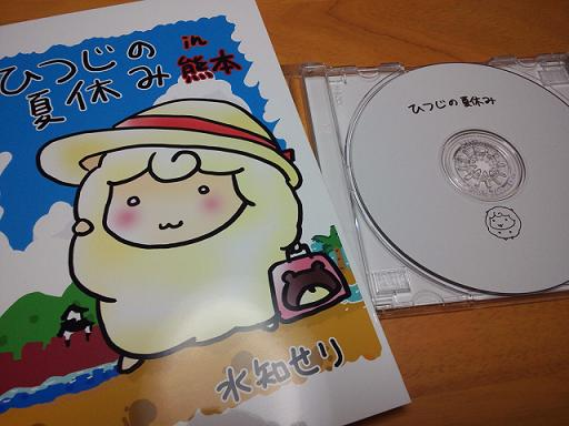 NCM_0589.jpg