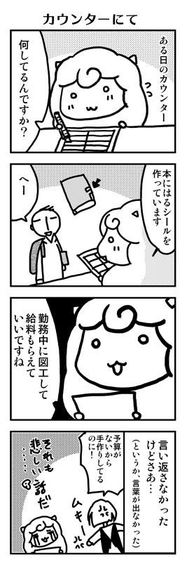 hs10.jpg