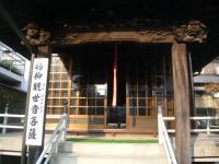久留米の寺町めぐり1