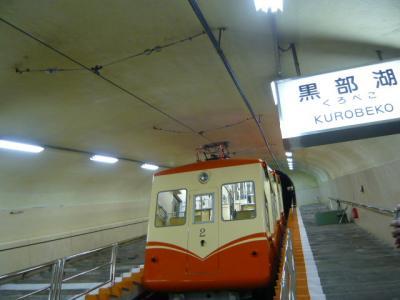 立山黒部アルペンルート46
