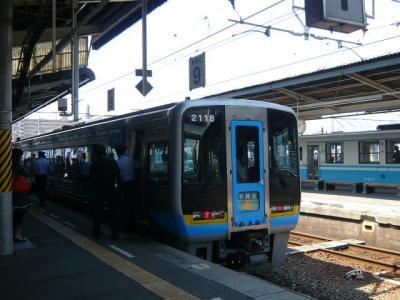 愛媛県南予地方へ9
