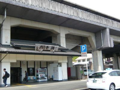 愛媛県南予地方へ11