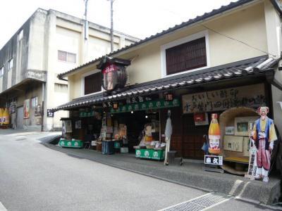 愛媛県南予地方へ14
