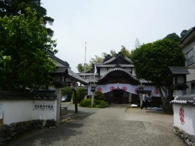 愛媛県南予地方へ25