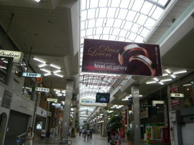 松山市街観光1