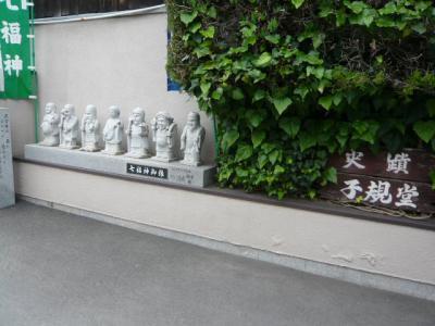 松山市街観光7