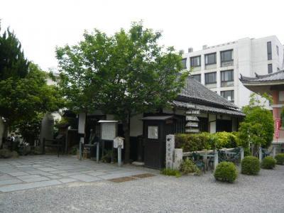 松山市街観光8