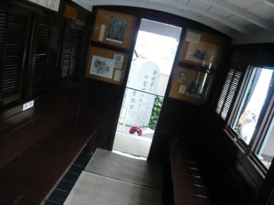 松山市街観光12