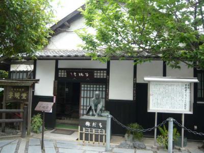 松山市街観光9