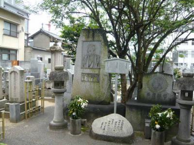 松山市街観光10