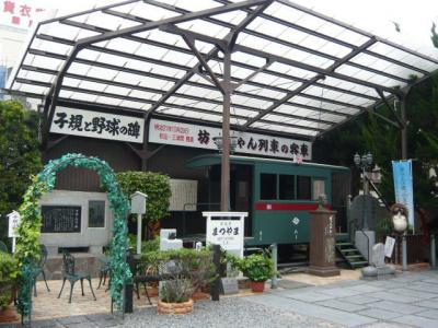 松山市街観光11