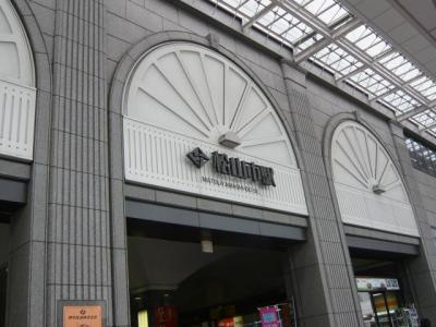 松山市街観光3
