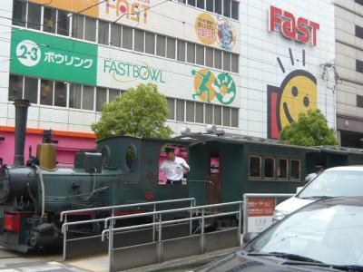 松山市街観光14