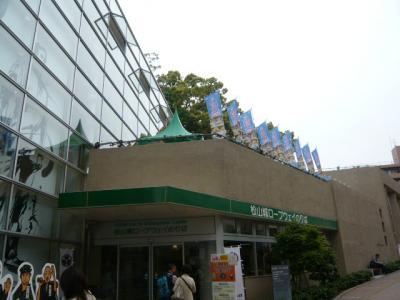 松山市街観光17