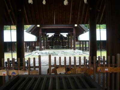 松山市街観光24