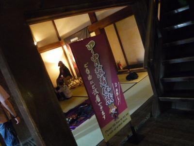 松山市街観光48