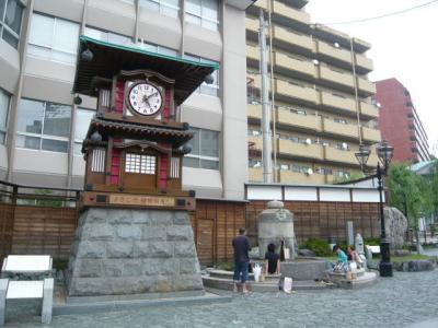 松山市街観光79