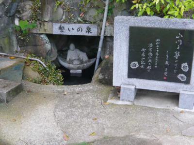 道後温泉の散策23