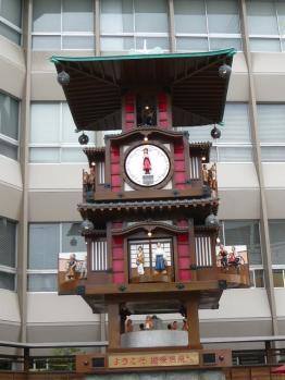 松山市街観光81