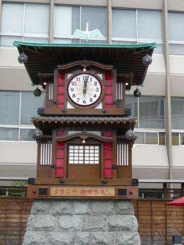 松山市街観光80