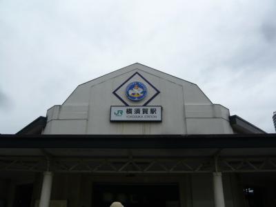 2012年ヨコスカ開国祭(海上自衛隊横須賀地方総監部)1