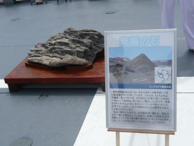 2012年ヨコスカ開国祭(海上自衛隊横須賀地方総監部)18