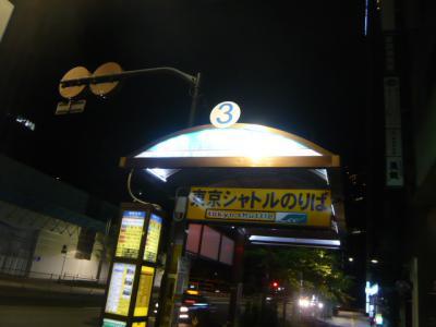 格安航空券で福岡へ1