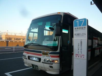 格安航空券で福岡へ3
