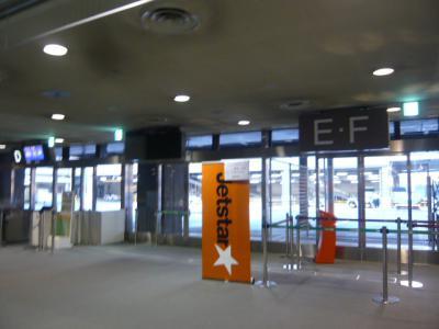 格安航空券で福岡へ13