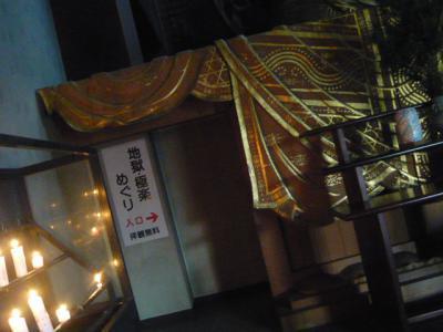 博多・祇園の寺院巡り8