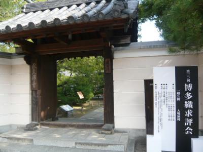 博多・祇園の寺院巡り33