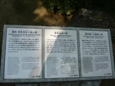 博多・祇園の寺院巡り34