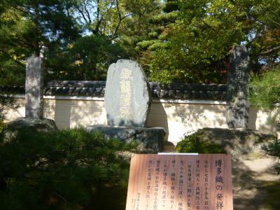 博多・祇園の寺院巡り35