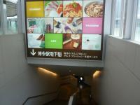 博多駅~吉野ヶ里へ2