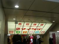 博多駅~吉野ヶ里へ6