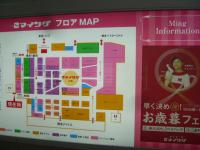 博多駅~吉野ヶ里へ7