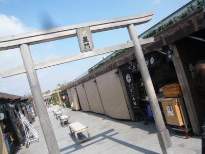 博多駅~吉野ヶ里へ14