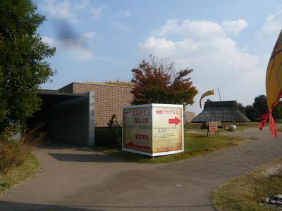 吉野ヶ里歴史公園2