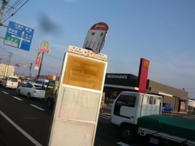 吉野ヶ里歴史公園22