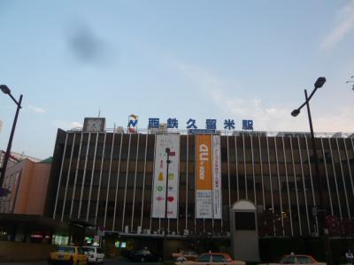 吉野ヶ里歴史公園23